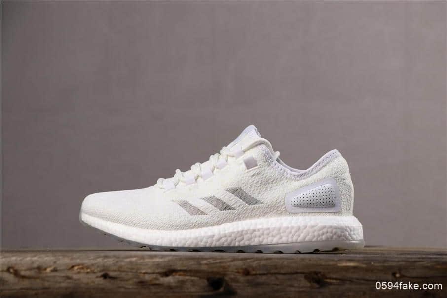 "e62b3e99e58 Adidas Pure Boost S.E UB阿迪达斯三方联名""电光水母""荧光纯白公司级货号 ..."