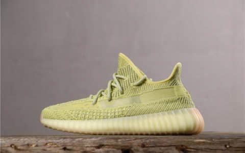 Adidas adidas Yeezy Boost 350V2阿迪达斯椰子350V2黄油镂空满天星纯原顶级版本原底原鞋开发 货号:FV3255