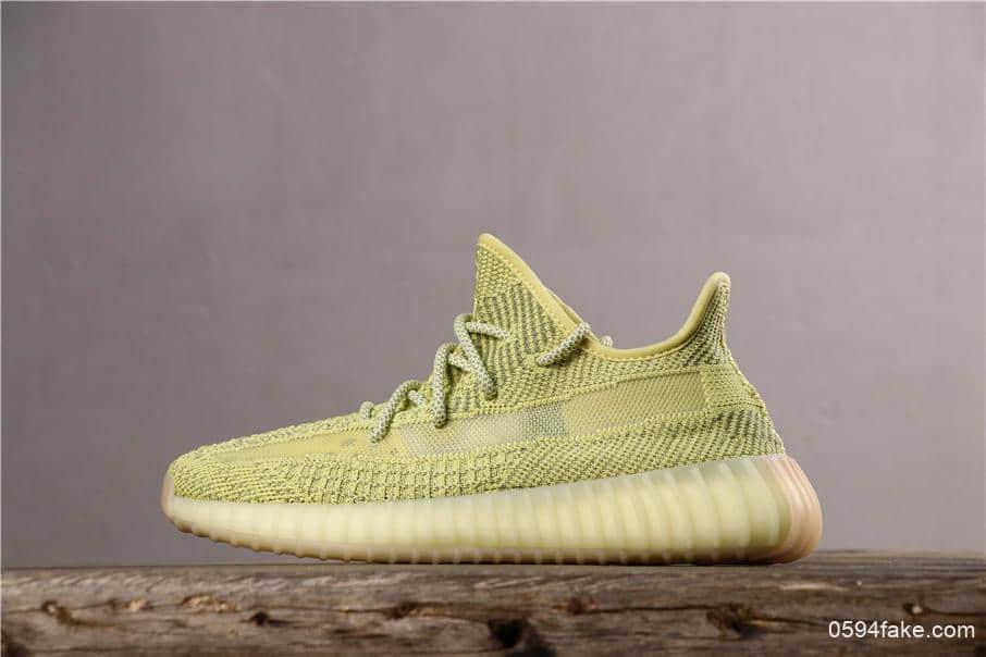 Adidas adidas Yeezy Boost 350V2阿迪达斯椰子35