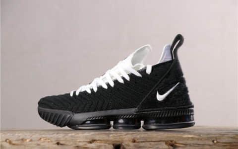 Nike Lebron 16 Four Horsemen耐克四骑士国际象棋真标高品质 货号:CI7862-001