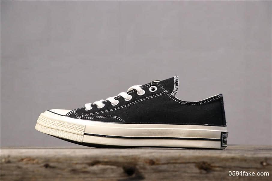 Converse All Star 1970S匡威低帮黑色帆布鞋真