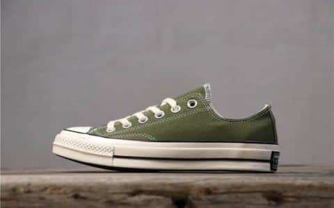 Converse All Star 1970S匡威低帮橄榄绿公司级真布围条专柜品质 货号:162060C