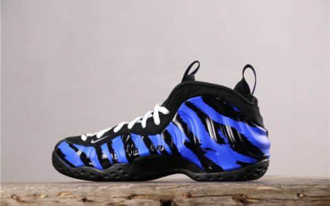 """Nike Air Foamposite One """"Memphis Tigers""""耐克喷泡虎纹喷OG纯原秒杀市面通货 货号:BV8161-400"""