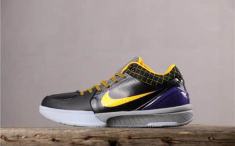 Nike Zoom Kobe 4 ZK4耐克科比曼巴黑黄紫真标带半码 气垫实战篮球鞋 货号:AV6339-001