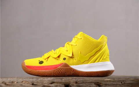 Nike Kyrie 5耐克欧文5代海绵宝宝公司级带半码 实战篮球鞋 正确欧斯莱鞋垫 货号:AO2919-700