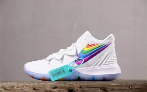 Nike Kyrie 5耐克欧文5代白彩虹公司级 正确原楦版本原盒原标 货号:AO2919-180