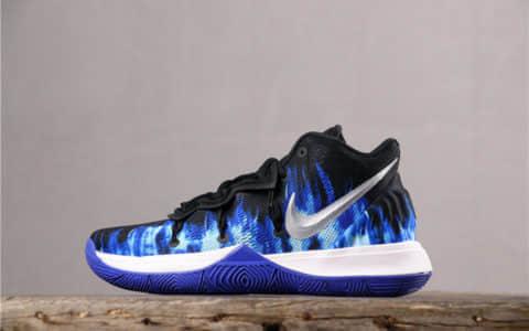 Nike Kyrie 5耐克欧文五代地狱火公司级真标 实战篮球鞋缓震大底 货号:AO2918-093