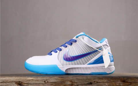 Nike Zoom Kobe IV 4 Protro Carpe Diem耐克科比4白蓝纯原真碳带半码 气垫实战篮球鞋 货号:AV6339-100