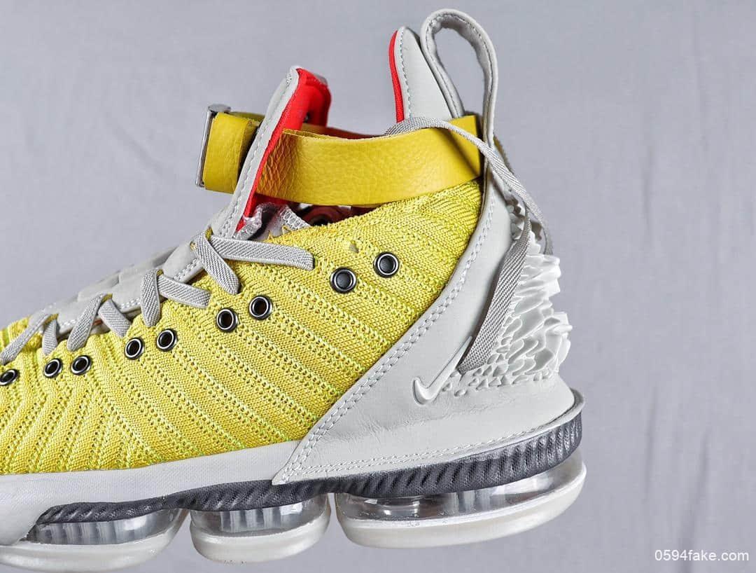 耐克Nike Lebron HFR Harlem Stage 詹姆斯16代白黄浮雕雄狮湖人签名战靴室内实战中帮篮球鞋 货号:CI1144-700