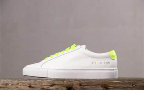 Common Projects白荧光绿小白鞋公司级水瓶座专柜全套包装小牛头层皮 货号:3701