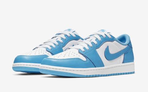 """清新白蓝配色!Nike SB x Air Jordan 1 Low""""UNC""""即将发布! 货号:CJ7891-401"""