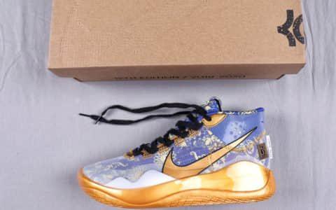 耐克Nike Zoom KD12 EP公司级杜兰特12代男子实战篮球鞋双Zoom全掌气垫原盒原标 货号:AR4230-400