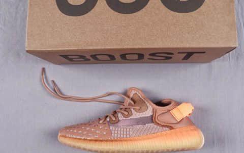 阿迪达斯Adidas Yeezy Boost 350 V2 Clay国外潮人定制款OG纯原反转美洲棕珊瑚橙巴斯夫原厂大底 货号:EG7490
