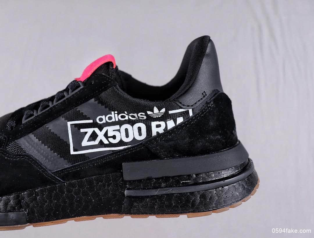 阿迪达斯Dragon Ball Z x Adidas ZX500 RM Boost SON GOKU ZX500公司级爆米花百搭复古慢跑鞋麂皮针织橙黑悟空七龙珠联名款 货号:BB7443