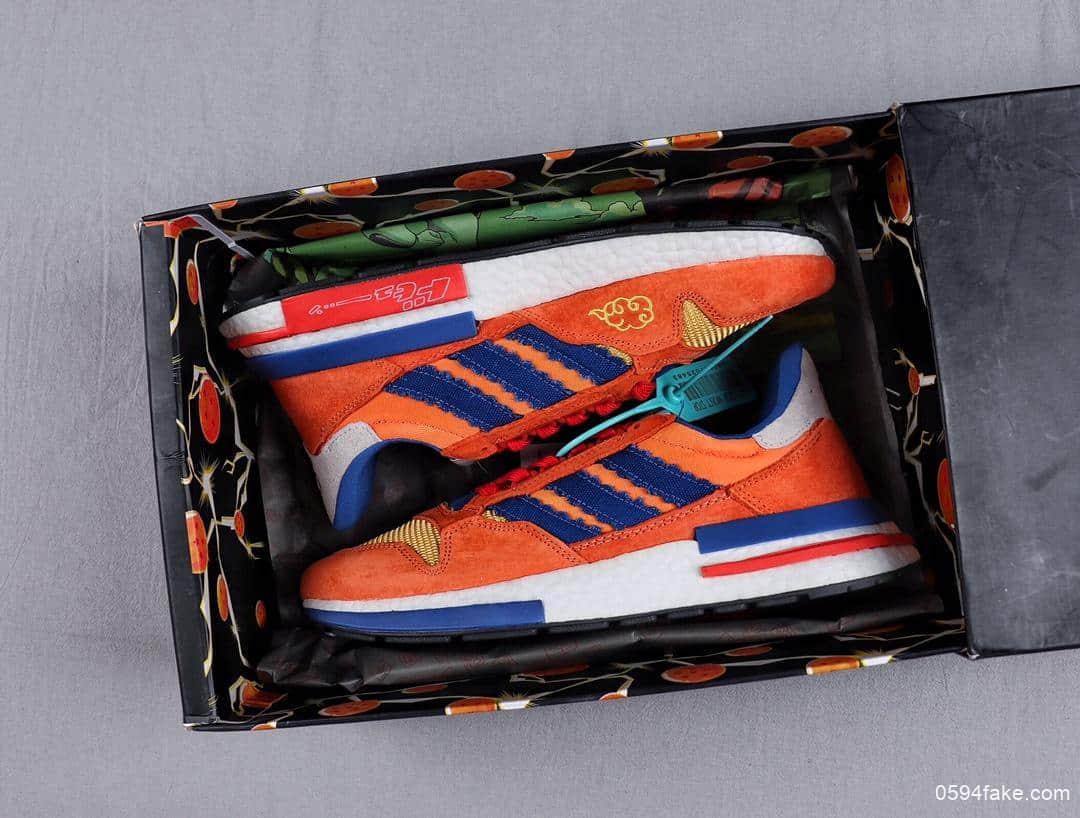 阿迪达斯Dragon Ball Z x Adidas ZX500 RM Boost SON GOKU ZX500公司级三叶草七龙珠联名款休闲鞋爆米花百搭休闲复古慢跑鞋 货号:D97046