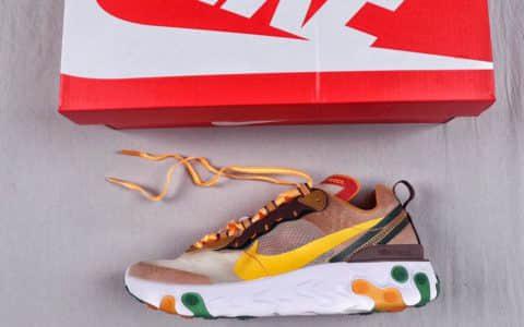 耐克UNDERCOVER x Nike Upcoming React Element 87公司级反应元素半透明系列前卫慢跑鞋水泥灰橙色正确发售版本 货号:CJ6897-113
