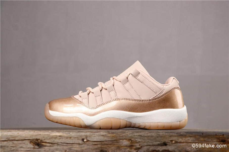 乔丹Air Jordan AJ11 Low Rose Gold玫瑰金AJ11女生专属配色低帮篮球鞋区别市面通货版本