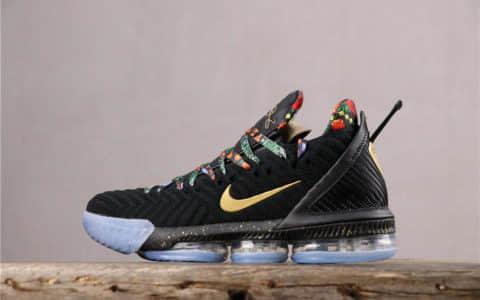 Nike Lebron Xvi EP黑冰蓝夜光 耐克公司级勒布朗詹姆斯16代签名战靴全明星王座 货号:CL1518-001