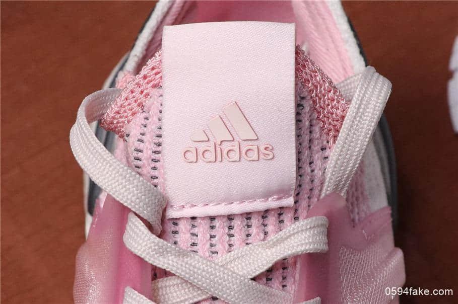 5d1ccb60317 Adidas Ultra Boost 19 W 阿迪达斯UB5.0白粉色公司级高品质巴斯夫爆米花 ...