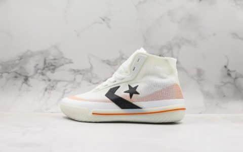 匡威Converse All Star Pro BB Black Silver Orange公司级版本全新出货匡威实战篮球鞋系列内置React缓震 货号:165653C