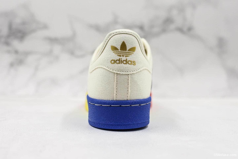 阿迪达斯adidas Superstar II W三叶草贝壳头纯原版本经典百搭休闲运动板鞋帆布五彩彩虹底 货号:S82590
