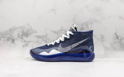 耐克Nike Zoom KD12 EP纯原版本的兰特12代全新配色内置双Zoom气垫四向可动Flywire飞线设计 货号:AR4230-401