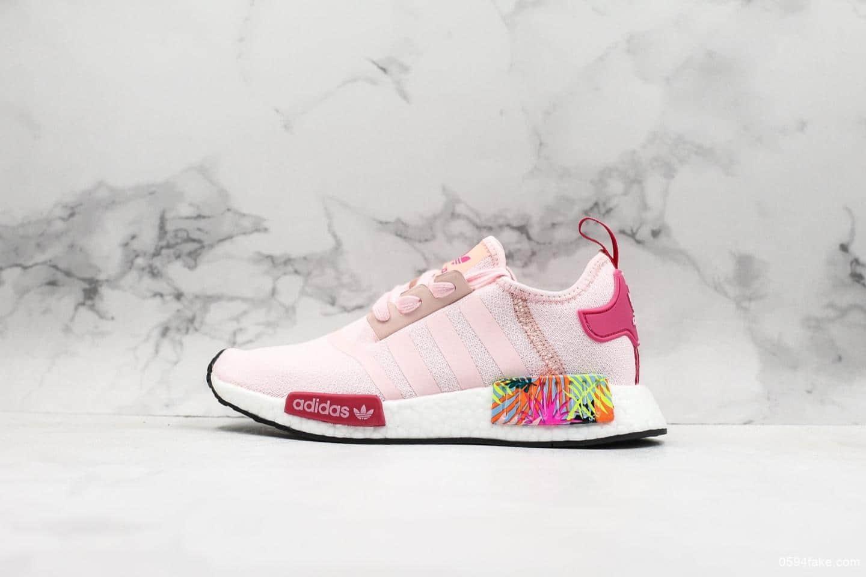 Gucci X Adidas. Adidas NMD R1 X Gucci