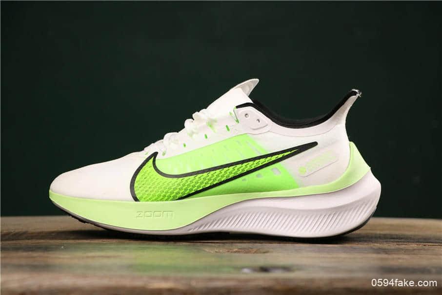 耐克Nike Zoom Graviety公司级版本马拉松透气