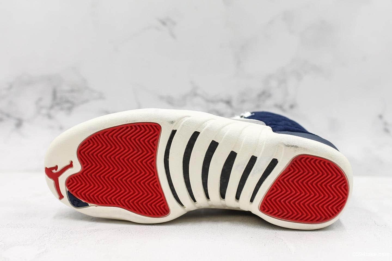 耐克Nike Air Jordan 12 Retro PRM International Flight东瀛之旅云纹纯原版本AJ12乔丹12代真标原盒原底原面头层麂皮正确版型市面最高版本 货号:BV8016-445