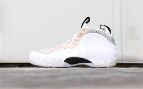 耐克Nike Wmns Air Foamposite One Summit WhiteNBA球星安芬尼·哈达威签名喷泡一代中帮休闲运动文化篮球鞋白银大理石喷奶茶喷泡 货号:AA3963-101