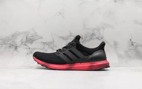 阿迪达斯Adidas Ultra Boost 4.0黑红扎染公司级版本原装巴斯夫大底原厂针织鞋面休闲透气慢跑鞋 货号:FV7282