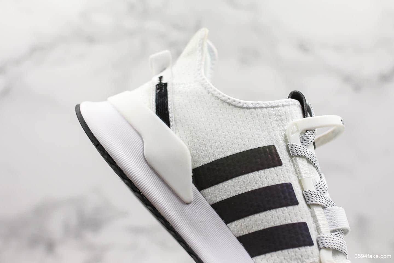 阿迪达斯Adidas Yeezy Runing III小椰子三代白黑公司级带半码 简约休闲缓震运动跑鞋 货号:EE4468