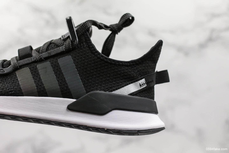 阿迪达斯Adidas Yeezy Runing III小椰子三代黑白公司级带半码弹力鞋跟带搭载EVA中底脚感澎湃 货号:EE7163
