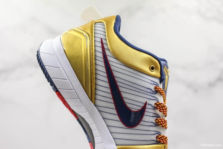 耐克Nike Zoom Kobe IV Prelude 4科比4选秀日纯原版本ZK4真碳实战复刻低帮运动篮球鞋 货号:CQ3869-107