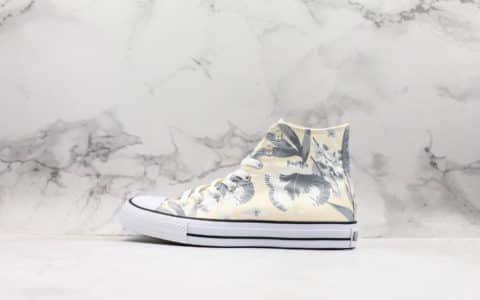 匡威Converse Chuck 1970夏威夷配色真标硫化复古三星标原生橡胶大底时尚休闲帆布鞋