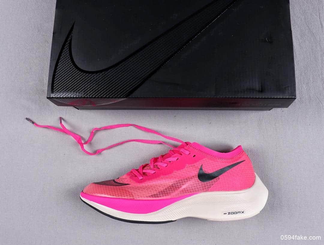 耐克Nike ZoomX Vaporfly Next%公司级版本新配色