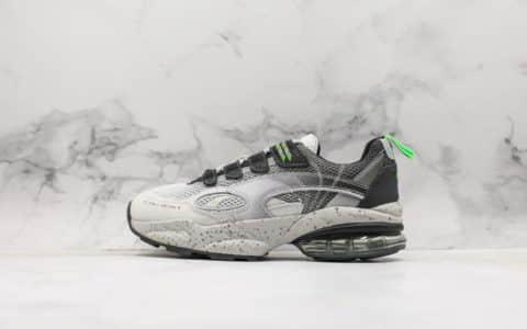 彪马Puma CELL Venom x mita sneakers联名款老爹鞋纯原版本原厂原版一比一开发已过虎扑区别市面通货版本 货号:370339-01