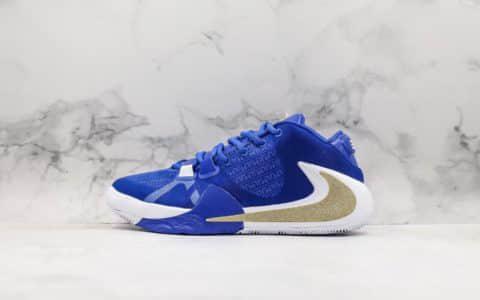 耐克Nike Zoom Freak 1一代字母哥签名蓝橙大倒钩纯原版本双气垫低帮休闲运动篮球鞋 货号:BQ5422-400
