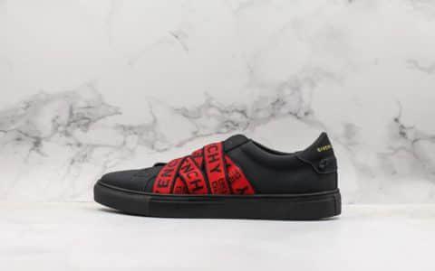 纪梵希Givenchy Low-top lace-up sneakers纯原版本GVC绑带限定款顶级无胶工艺原盒原标记忆海绵