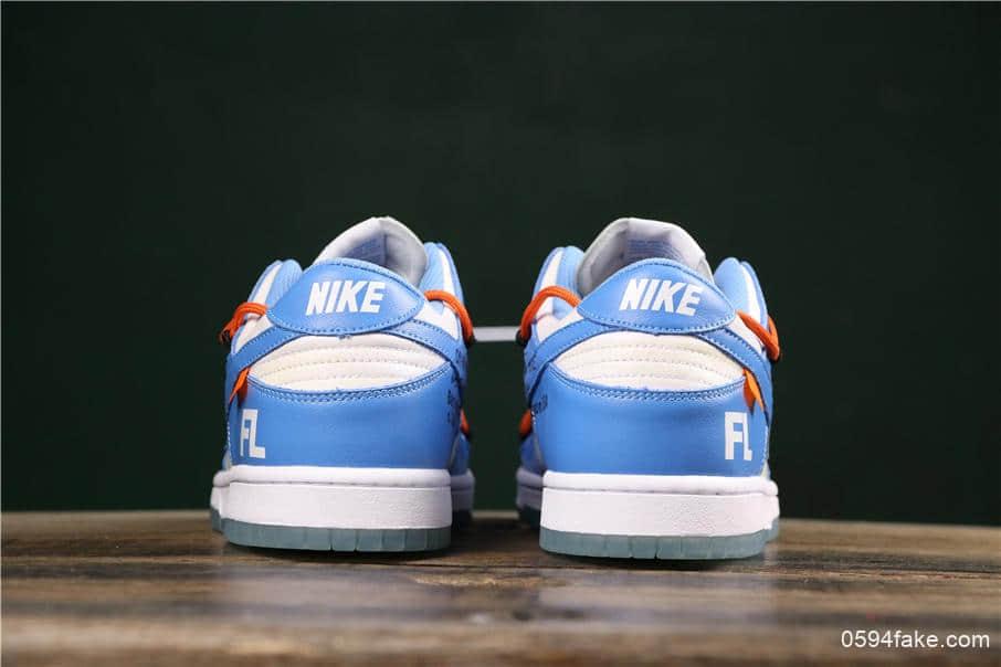 耐克OFF-WHITE x Futura x Nike Dunk公司级版本三方联名低帮AJ1北卡蓝配色 货号:BQ6817-099