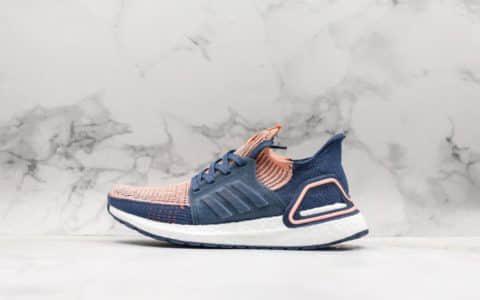 阿迪达斯Adidas Ultra Boost 5.0 2019公司级全新特别联名款北美限定原厂巴斯夫大底休闲运动鞋 货号:G54013