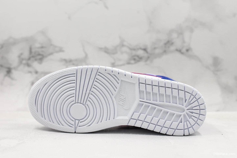 乔丹Air Jordan 1 Mid公司级中帮AJ1南海岸全新配色实战篮球鞋 货号:554724-451