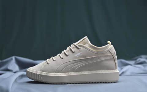 彪马PUMA Breaker Mesh Freizeit Sneaker布雷克系列纯原版本套脚锯齿底休闲运动板鞋橘裸粉银LOGO 货号:367058-06