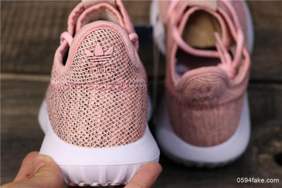 阿迪达斯Adidas Tubular Shadow真标高品质简版小椰子粉色休闲百搭运动鞋 货号:BB8871