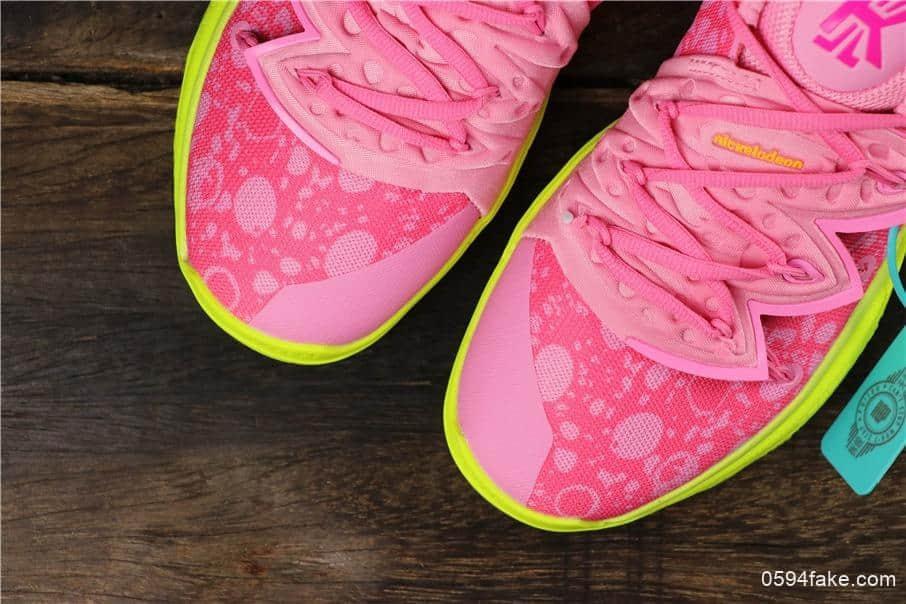 耐克Nike Kyrie 5公司级欧文5官方限定配色透气针织全新实战缓震大底实战欧文5篮球鞋派大星出货 货号:AO2918-065