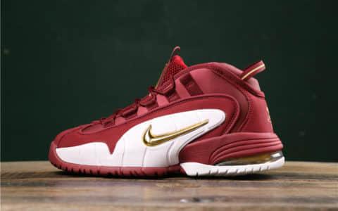 耐克Nike Air Max Penny DB哈达威便士一代酒红白金钩公司级带半码 复古文化篮球鞋情怀战靴 货号:685153-601