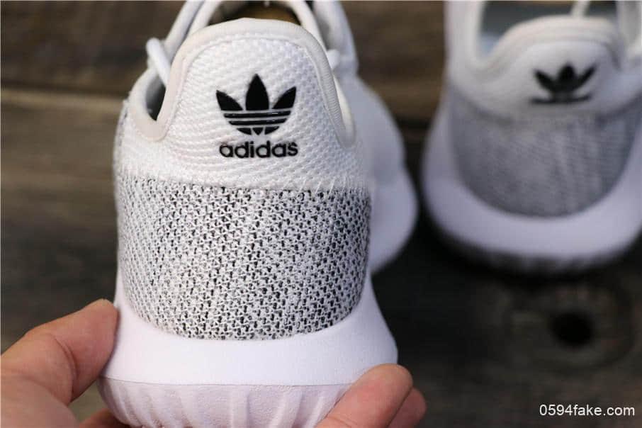 阿迪达斯Adidas Tubular Shadow简版小椰子锐利灰亮白真标版本椰子跑步鞋 货号:BB8941