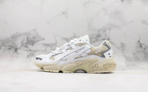 亚瑟士Asics Gel-Kayano 5 OG Stone Grey纯原版本草野复刻五代复古休闲运动慢跑鞋