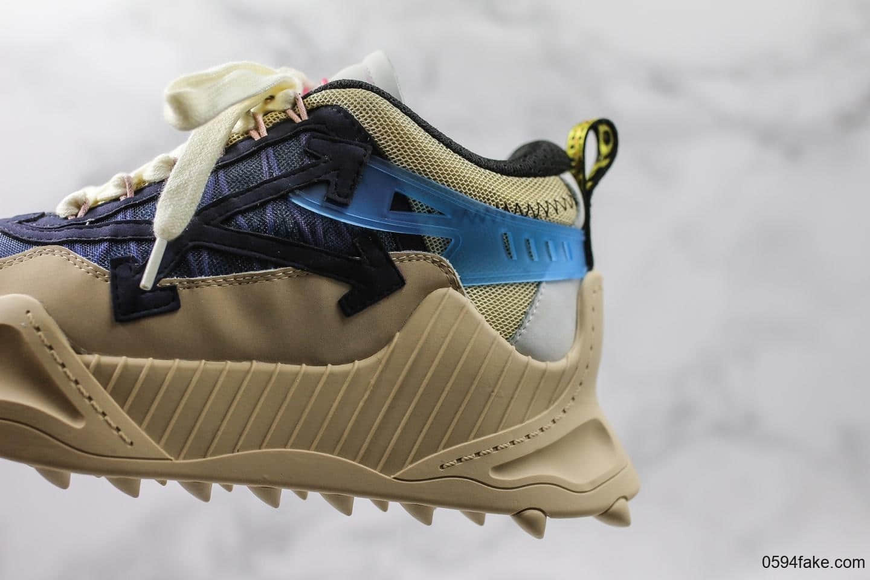 OFF-WHITE c/o ODSY-1000 Sneakers登山靴纯原版本高成本打造所有配件均一比一定制高标准工艺鞋头数码冲孔电脑针车