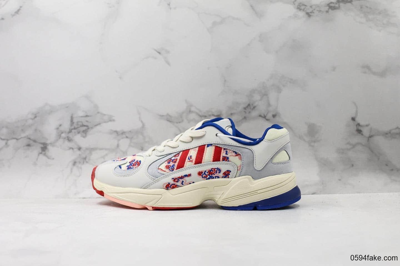 阿迪达斯Adidas Originals Yung-1 Lucky Cloud White纯原版本勇1系列复古休闲运动老爹慢跑鞋米白宝蓝红锦鲤祥云 货号:EE7087